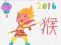 NaomiZheng-5MA-Elementary