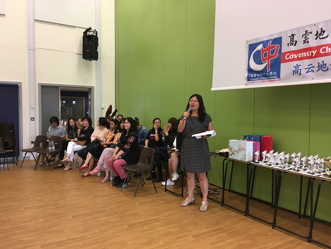 prize_giving5