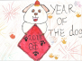2018 Year of Dog Card Design Winners