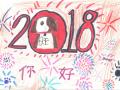 year_of_dog_drawing12