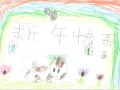 year_of_dog_drawing15