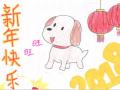 year_of_dog_drawing3