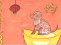 year_of_dog_drawing9