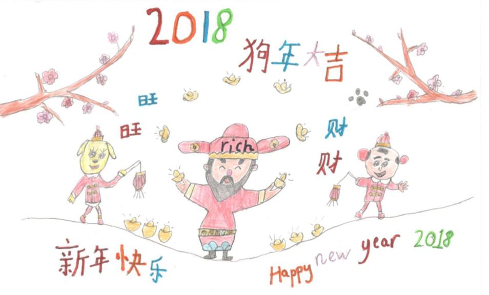 year_of_dog_drawing11