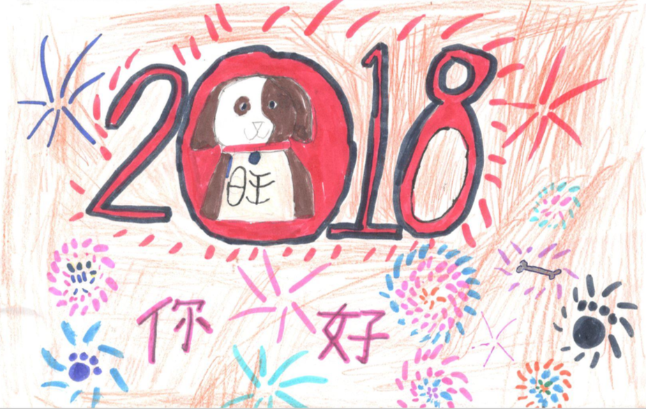 year_of_dog_drawing12
