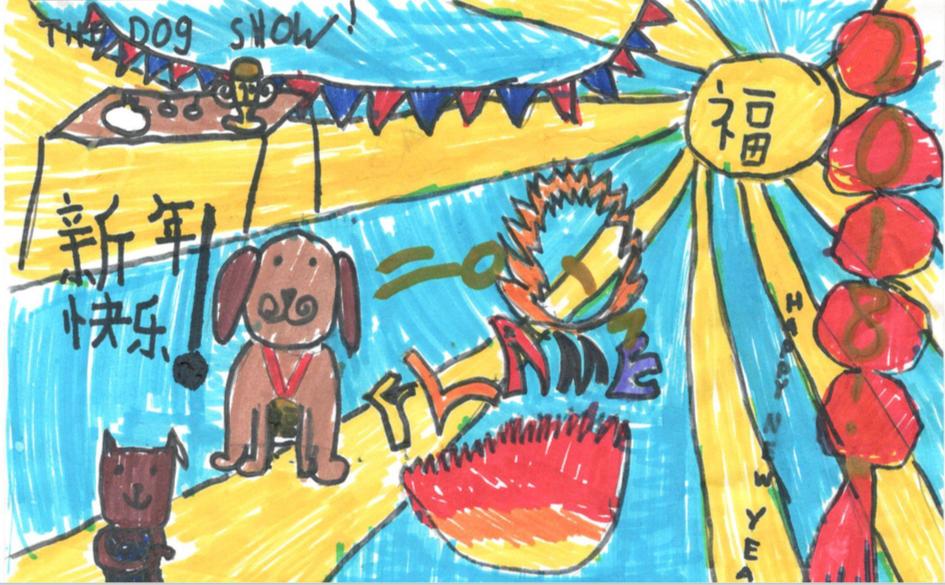 year_of_dog_drawing13