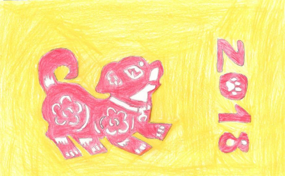 year_of_dog_drawing5