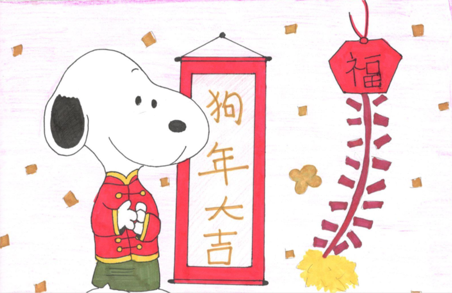 year_of_dog_drawing6