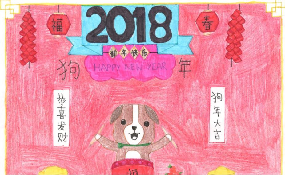 year_of_dog_drawing7