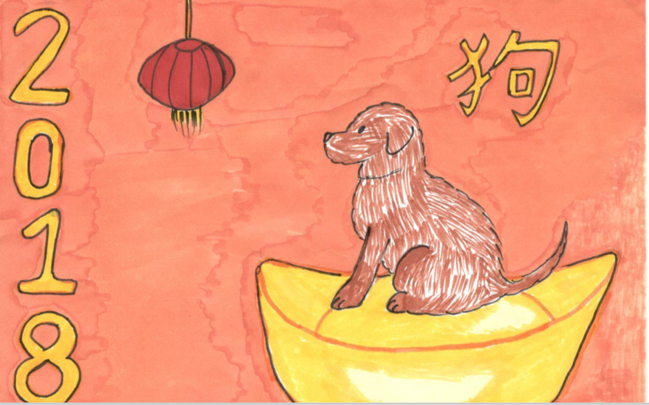 year_of_dog_drawing9